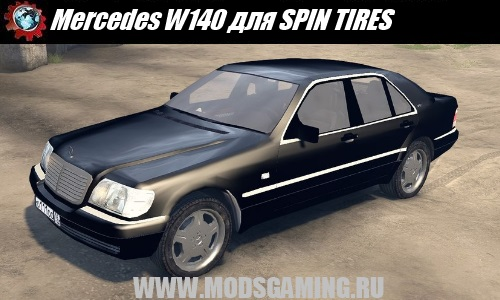 SPIN TIRES download mod car Mercedes W140
