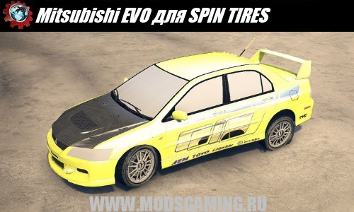 SPIN TIRES download mod car Mitsubishi EVO
