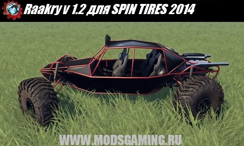 SPIN TIRES 2014 download mod car Raakry v 1.2