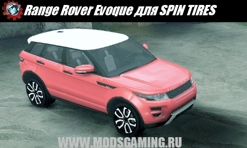 SPIN TIRES download mod SUV Range Rover Evoque