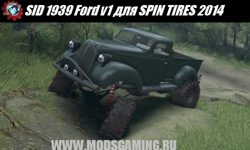 SPIN TIRES 2014 download mod SID SUV 1939 Ford v1