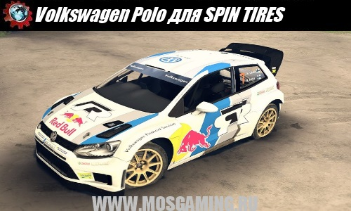 SPIN TIRES download mod rally car Volkswagen Polo