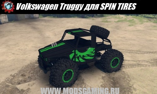 SPIN TIRES download mod SUV Volkswagen Truggy