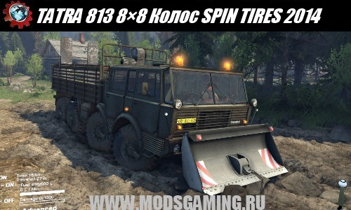 SPIN TIRES 2014 download mod army truck TATRA 813 8 × 8 Kolos
