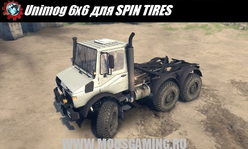 SPIN TIRES download mode Unimog 6x6 truck