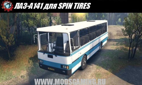 SPIN TIRES download mod bus LAZ-A141