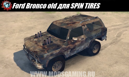 SPIN TIRES download mod SUV Ford Bronco old