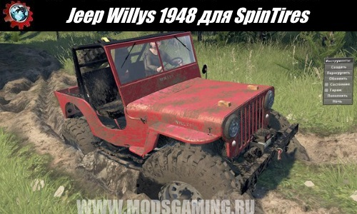 SpinTires download mod SUV Jeep Willys 1948