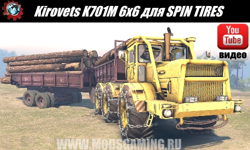 SPIN TIRES download mod Kirovets K701M 6x6 for 03/03/16