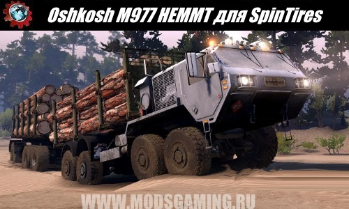 Spin Tires download mod Truck Oshkosh M977 HEMTT