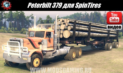 Spin Tires download mod Peterbilt 379 truck for version 3.3.16