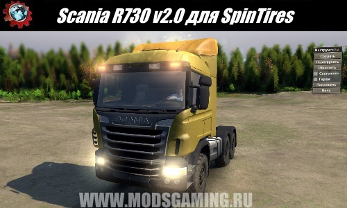 SpinTires download mod Truck Scania R730 v2.0