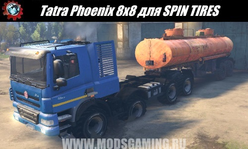 SPIN TIRES download mod truck Tatra Phoenix 8x8 for 03/03/16