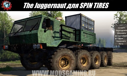 SPIN TIRES download mod army truck The Juggernaut
