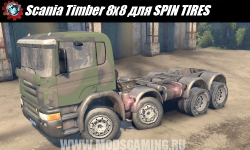 SPIN TIRES download mod truck 8x8 Scania Timber