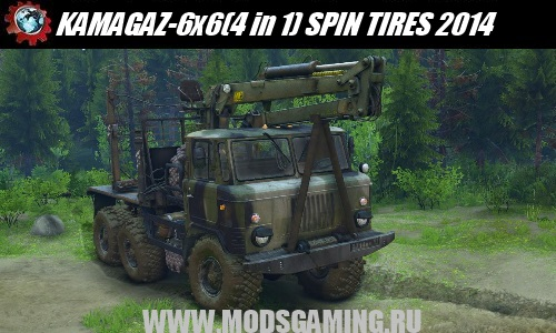 SPIN TIRES 2014 download mod car KAMAGAZ-6x6 (4 in 1)