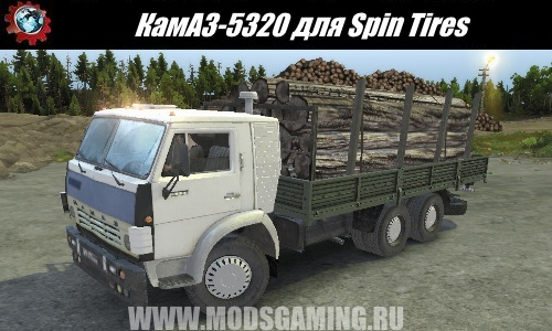 Spin Tires download mod truck KamAZ-5320