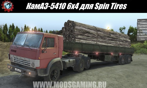 Spin Tires download mod truck KAMAZ-5410 6x4