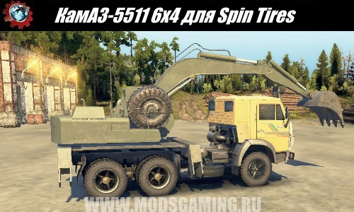Spin Tires download mod truck KAMAZ-5511 6x4