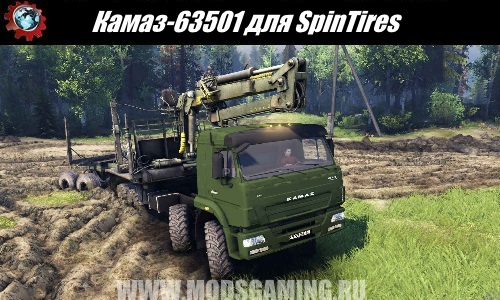 SpinTires download mod truck KAMAZ-63501
