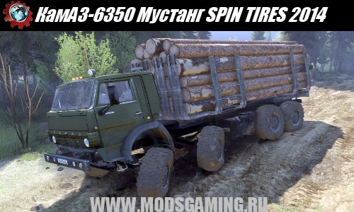 SPIN TIRES 2014 download mod truck KamAZ-6350 Mustang v1.0