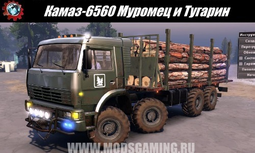 Spin Tires download mod truck Kamaz-6560 Murom and Tugarin