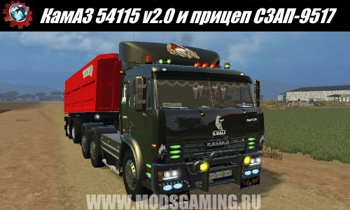Farming Simulator 2015 download mod truck KamAZ 54115 v2.0 and trailer SZAP-9517