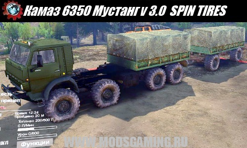 SPIN TIRES download mod truck Kamaz 6350 Mustang v 3.0