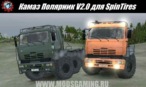 SpinTires download Kamaz Truck events Polarnik V2.0