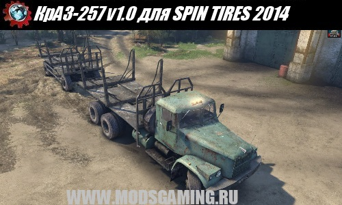 SPIN TIRES 2014 download mod truck KrAZ-257 v1.0