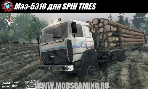 SPIN TIRES download mod truck MAZ-5316