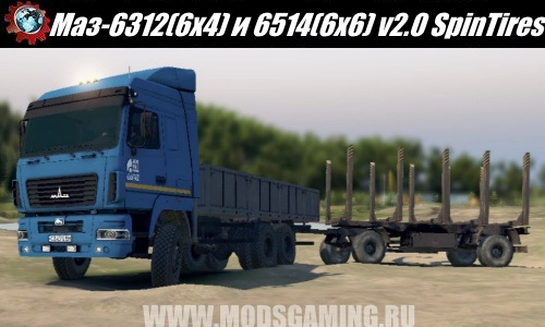 SpinTires download mod truck MAZ-6312 (6x4) and 6514 (6x6) v2.0