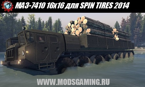 SPIN TIRES 2014 download mod car MAZ-7410 16x16