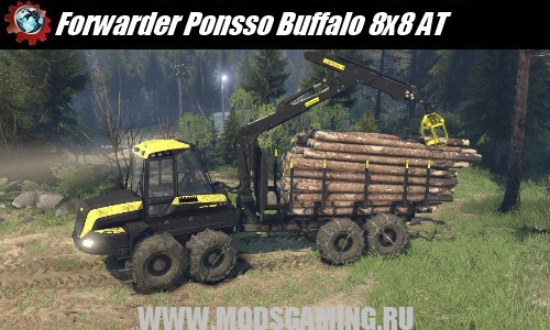 SPIN TIRES download mod tractor Forwarder Ponsso Buffalo 8x8 AT
