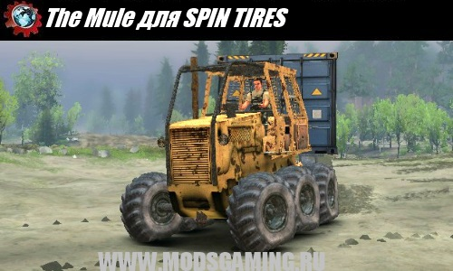 SPIN TIRES download mod tractor The Mule
