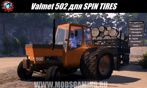 SPIN TIRES download mod Valmet 502 tractor for 03/03/16