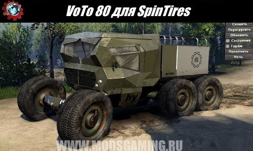 SpinTires download mod rover VoTo 80