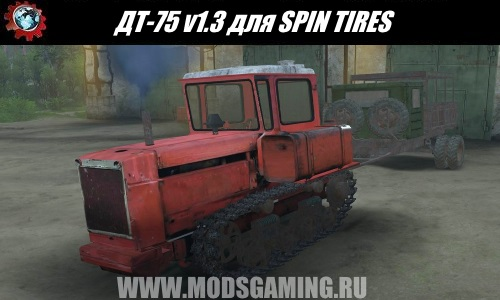 SPIN TIRES download mod crawler tractor DT-75 v1.3 to version 3.3.16