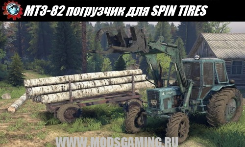 SPIN TIRES download mod tractor MTZ-82 wheel loader + addons