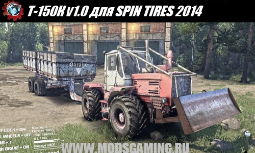 SPIN TIRES 2014 download mod Tractor T-150K v1.0