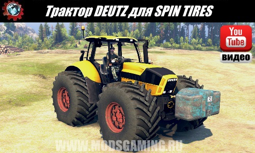 SPIN TIRES