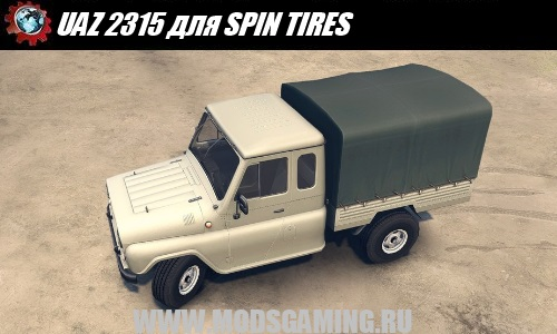 SPIN TIRES download mod SUV UAZ 2315