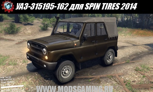 SPIN TIRES 2014 download mod car UAZ-315195-162