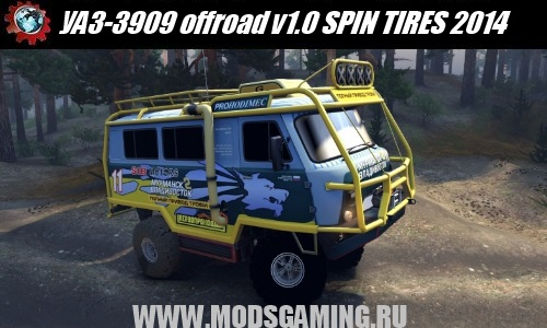 SPIN TIRES 2014 download mod car UAZ-3909 offroad v1.0