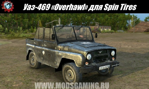 Spin Tires download mod SUV UAZ-469 «Overhaul»