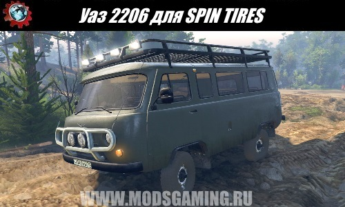 SPIN TIRES download mod SUV UAZ 2206 for 03/03/16