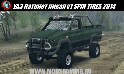 SPIN TIRES 2014 download mod car UAZ Patriot Pickup v1