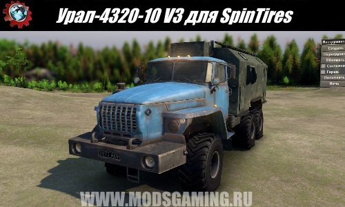 SpinTires download mod truck Ural-4320-10 V3