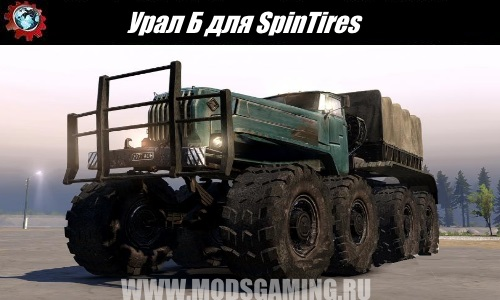 Spin Tires download mod Ural Truck Used