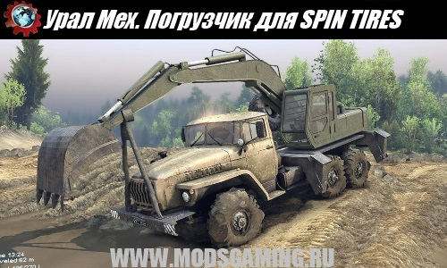 SPIN TIRES download mod car Ural fur. loader
